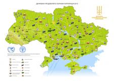 Продовольственно-Зерновая Корпорация Украины